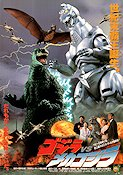 Gojira VS Mekagojira 1993 Movie poster