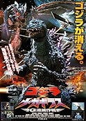 Godzilla vs Megaguirus 2000 Movie poster