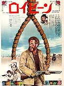 The Life and Times of Judge Roy Bean 1972 Movie poster Paul Newman John Huston
