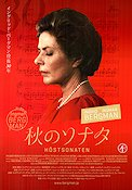 Autumn Sonata 1978 Movie poster Ingrid Bergman Ingmar Bergman