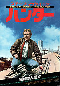 The Hunter 1980 Movie poster Steve McQueen Buzz Kulik