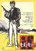If... 1969 Movie poster Malcolm McDowell Lindsay Anderson