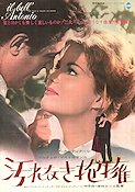 Il bell'Antonio 1960 Movie poster Claudia Cardinale