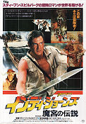 Indiana Jones and the Temple of Doom 1984 poster Harrison Ford Steven Spielberg