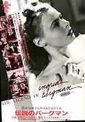 Ingrid Bergman festival 1988 Movie poster Ingrid Bergman