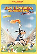 Superstar Goofy 1972 Movie poster L�ngben