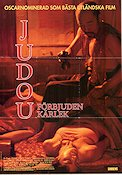 Ju Dou 1990 Movie poster Zhang Yimou
