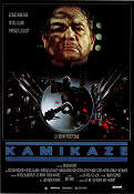 Kamikaze 1986 Movie poster Richard Bohringer Luc Besson