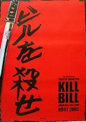 Kill Bill vol 1 2003 Movie poster Quentin Tarantino