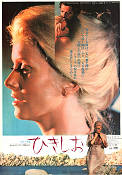 Love to Eternity 1970 Movie poster Catherine Deneuve Marco Ferreri