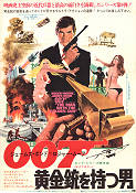 The Man with the Golden Gun 1974 Movie poster Roger Moore