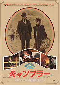 McCabe and Mrs Miller 1972 poster Warren Beatty Robert Altman