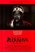 Mishima 1985 Movie poster Ken Ogata Francis Ford Coppola