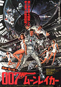 Moonraker 1979 Movie poster Roger Moore