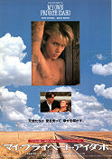 My Own Private Idaho 1991 poster River Phoenix Gus Van Sant