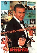 Never Say Never Again 1983 Movie poster Sean Connery