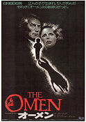 The Omen 1977 poster Gregory Peck Richard Donner