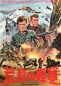 Where Eagles Dare 1969 poster Clint Eastwood