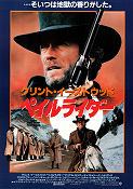Pale Rider 1985 poster Michael Moriarty Clint Eastwood