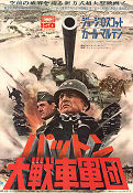 Patton 1970 poster George C Scott Franklin J Schaffner
