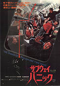 The Taking of Pelham 123 1975 poster Walter Matthau