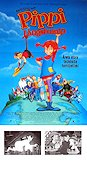 Pippi Longstocking 1997 Movie poster