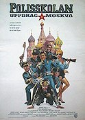 Police Academy: Mission to Moscow 1994 Movie poster George Gaynes