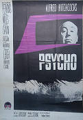 Psycho 1960 Movie poster Anthony Perkins Alfred Hitchcock