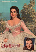 Raintree County 1957 Movie poster Elizabeth Taylor Edward Dmytryk