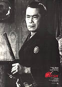 Red Sun 1972 Movie poster Toshiro Mifune Terence Young