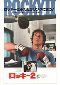 Rocky 2 1979 poster Sylvester Stallone