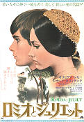Romeo and Juliet 1968 poster Olivia Hussey Franco Zeffirelli