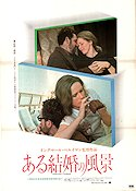 Scenes From a Marriage 1973 poster Liv Ullmann Ingmar Bergman