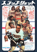 Slap Shot 1977 Movie poster Paul Newman
