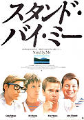 Stand By Me 1986 Movie poster River Phoenix Rob Reiner