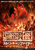 Streets of Fire 1984 poster Michael Paré Walter Hill