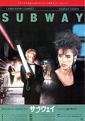 Subway 1985 Movie poster Christopher Lambert Luc Besson