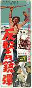 The Tall T 1957 Movie poster Randolph Scott