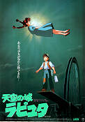 Laputa Castle in the Sky 1986 Movie poster Hayao Miyazaki