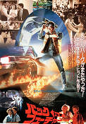 Back to the Future 1985 poster Michael J Fox Robert Zemeckis