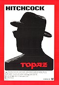 Topaz 1969 Movie poster Frederick Stafford Alfred Hitchcock