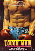 Tough Enough 1983 poster Dennis Quaid
