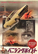 Vanishing Point 1971 poster Barry Newman Richard C Sarafian