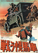 The War Wagon 1967 poster John Wayne Burt Kennedy