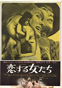 Women in Love 1969 poster Alan Bates Ken Russell